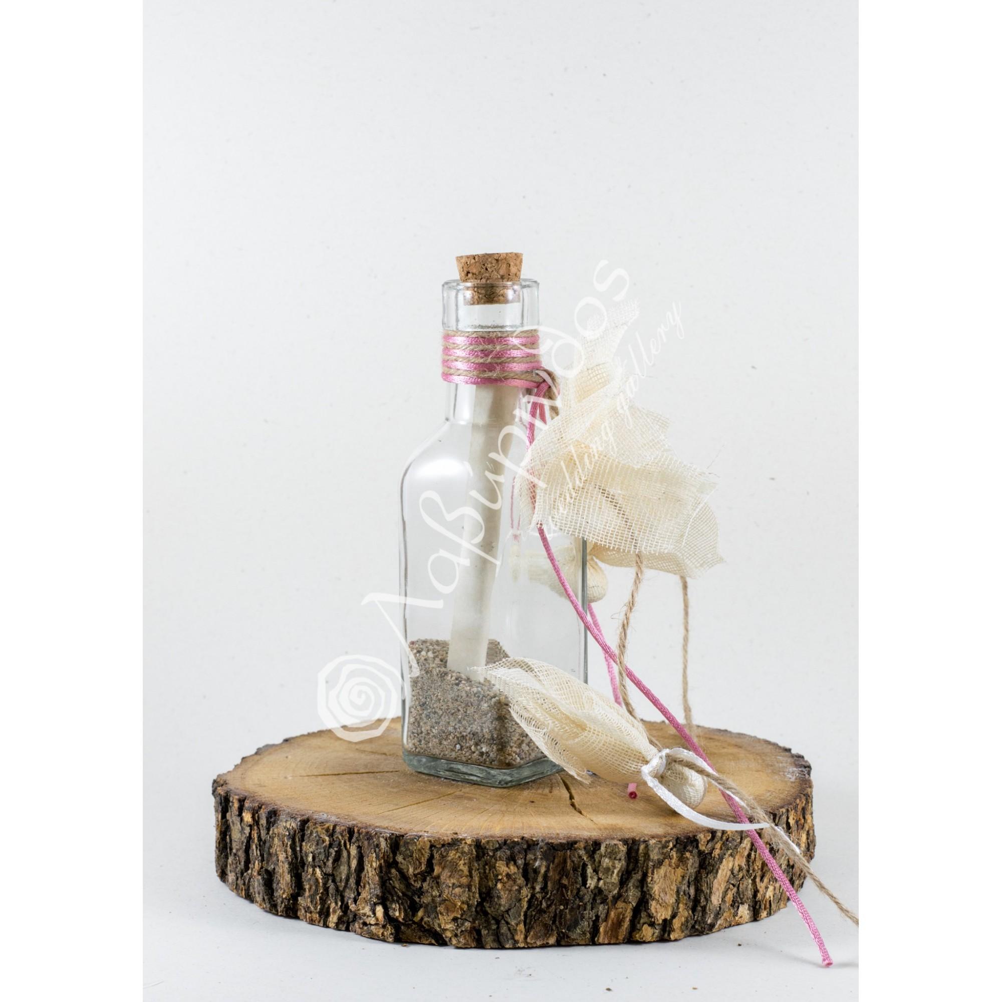 Μπομπονιέρα Γάμου Μπουκαλάκι με Προσκλητήριο - LWG-113212