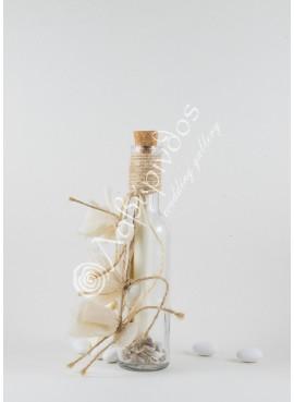 Μπομπονιέρα Γάμου Μπουκαλάκι με Προσκλητήριο - LWG-113213