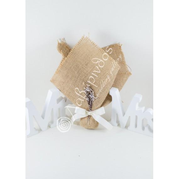 Μπομπονιέρα Γάμου Λινάτσα - LWG-11270