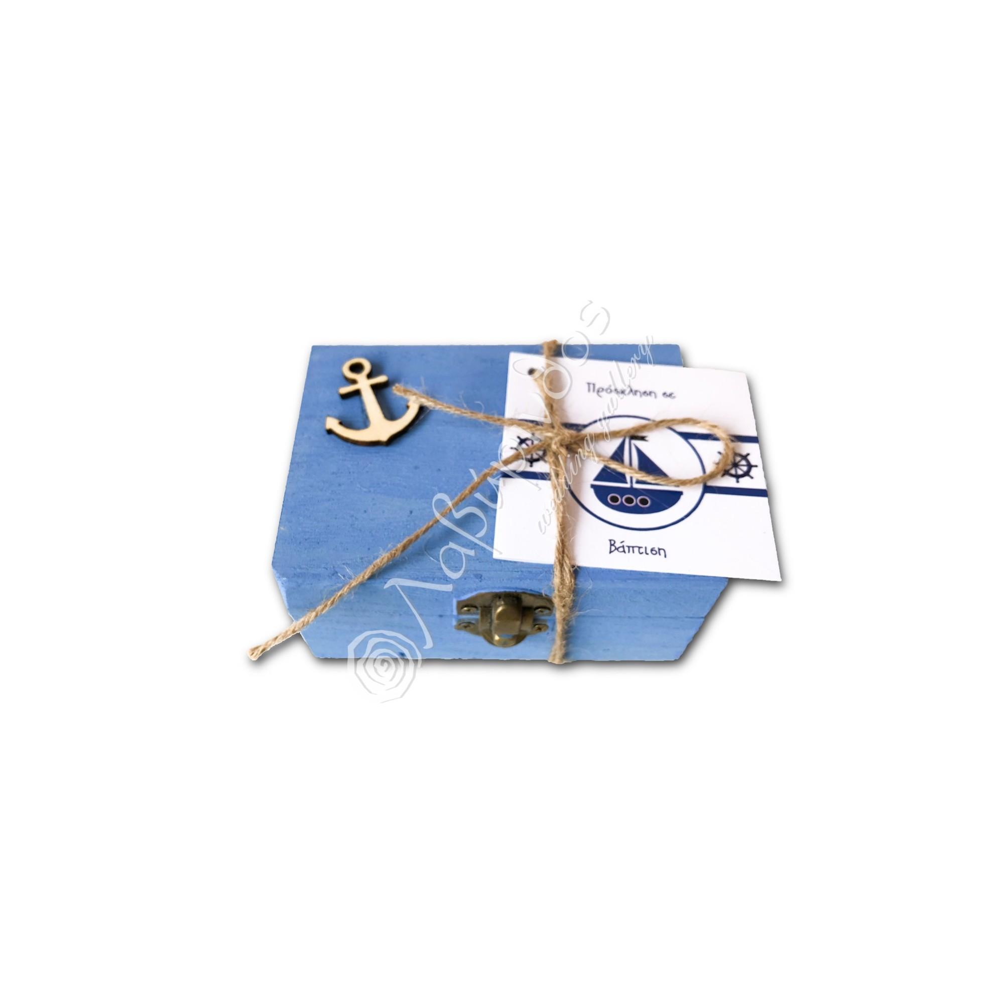 Μπομπονιέρα Βάπτισης ξύλινο κουτάκι - LWG-12281