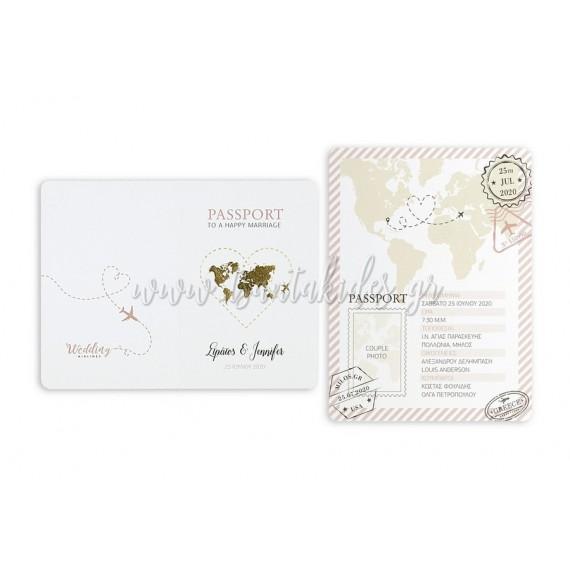 """Προσκλητήριο Γάμου """"Passport"""" - TS-7711"""