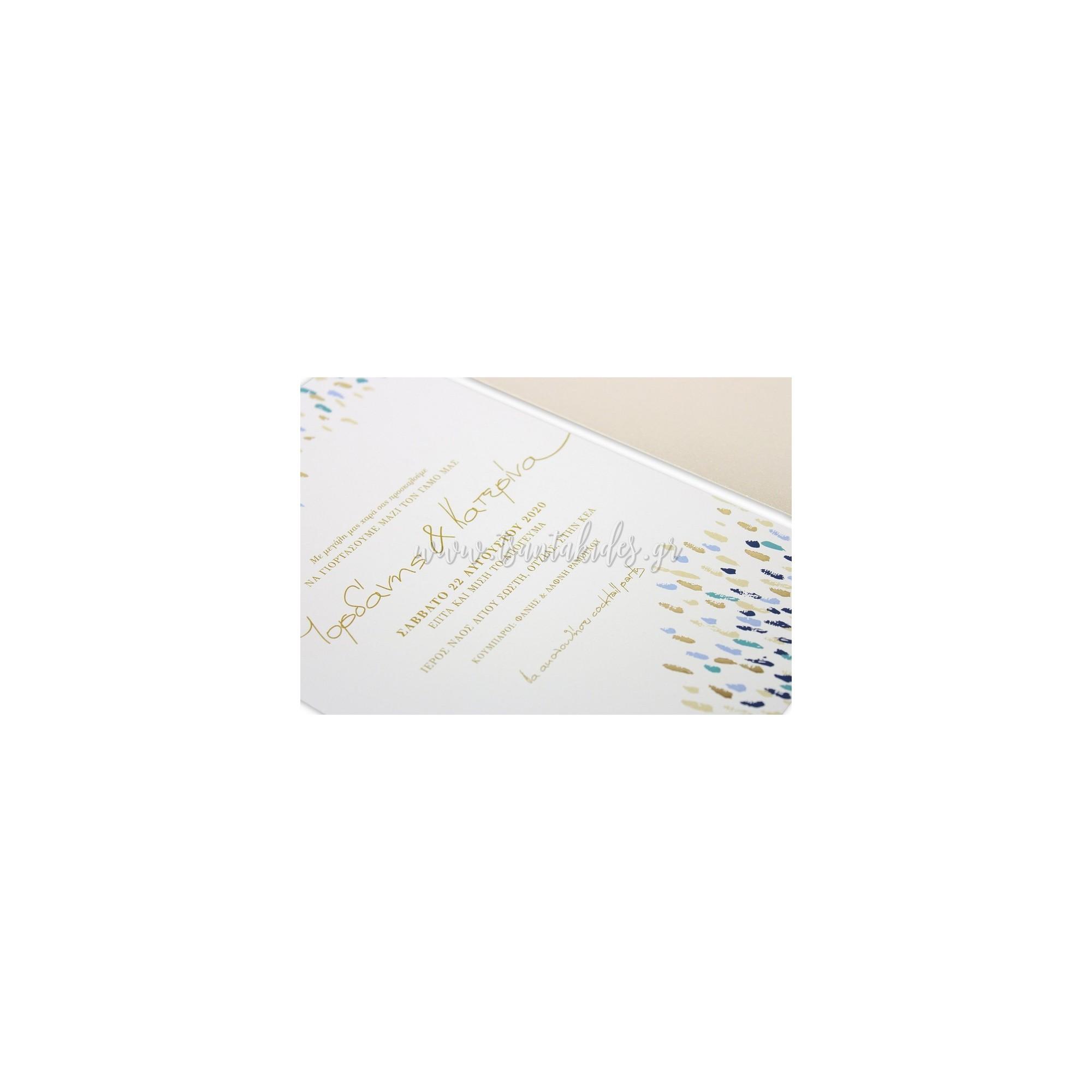Προσκλητήριο Γάμου 7114 - TS-7714