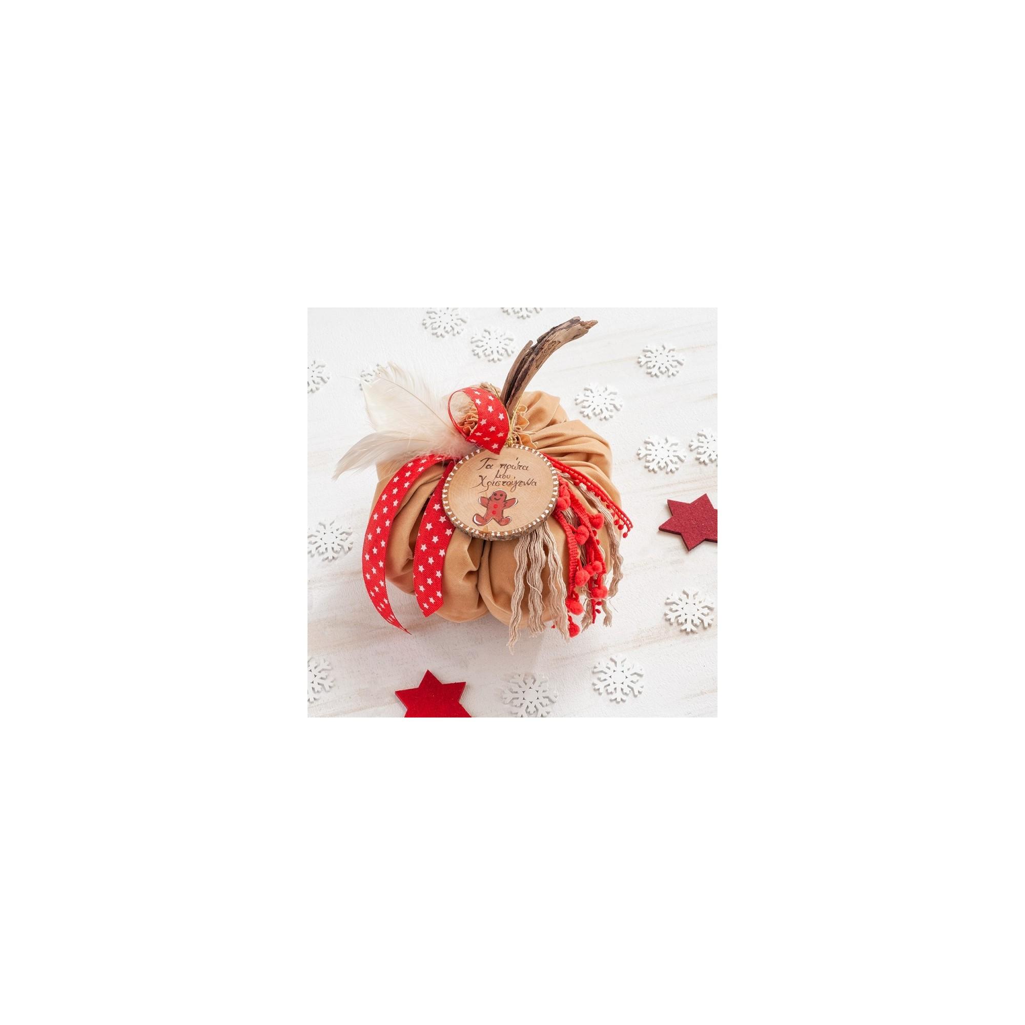 Χριστουγεννιάτικη Διακοσμητική κολοκύθα - PAR-14798