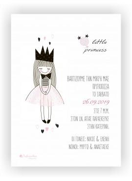 """Προσκλητήριο Βάπτισης """"Πριγκίπισσα"""" - ΠΒ-1115"""