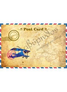"""Προσκλητήριο Βάπτισης Card Postal """"Ταξίδια"""" - ΠΒ-1119"""